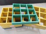 階梯網格板格柵 材料 玻璃鋼格柵
