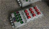 铝合金壳体防爆配电箱