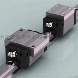 直线机床方导轨 机械导轨滑块全套 国产安装线轨25