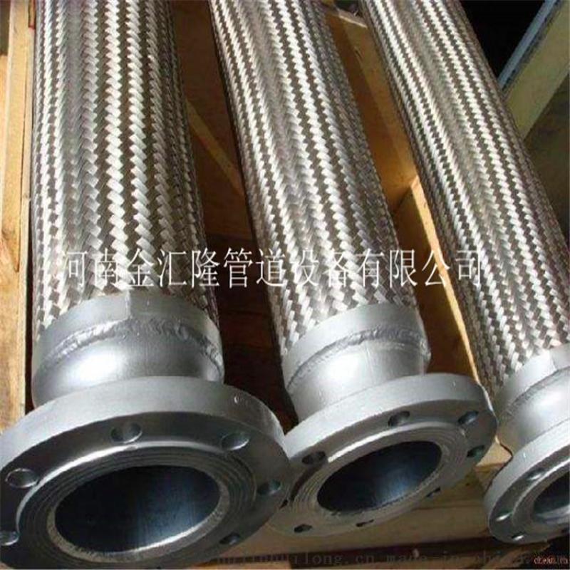 波纹金属软管 不锈钢金属软管
