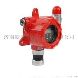 工业防爆可燃气体报警器