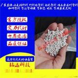 秸秆塑料 可降解天然植物纤维 秸秆+PE塑料新材料