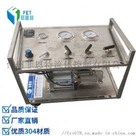 液体增压系统,高压液体增压泵,液压油增压设备