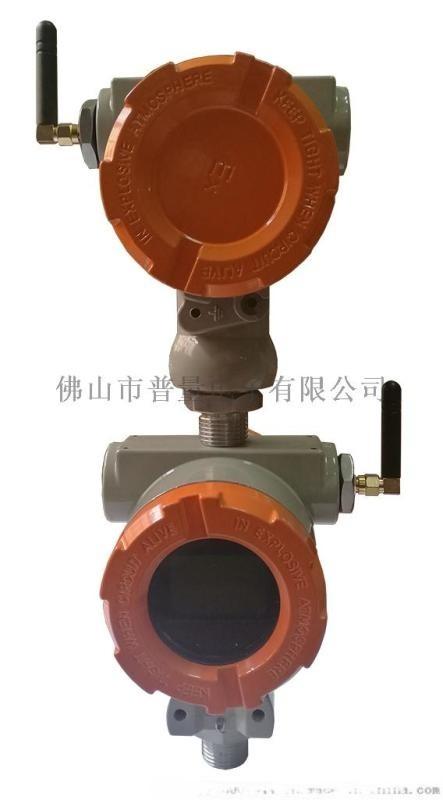 水压 油压GPRS无线传感器