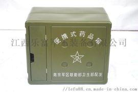 医疗箱急救箱药品箱生物战剂箱YP-604050