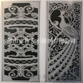 镂空不锈钢欧式门花 时尚镀色不锈钢门花加工