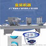 拓辉JX-新疆老酸奶-碗、杯装、酸奶灌装封口机