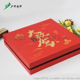合肥广印包装印刷厂 礼盒包装 食品包装盒定制