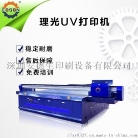 UV平板打印机 瓷砖背景墙生产制作设备生产厂家