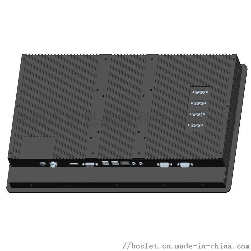 15.6嵌入式电阻触摸平板电脑