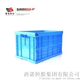 西诺加厚604034C1折叠周转箱,PP,运输储存
