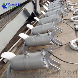 QJB0.85潜水搅拌机-如克生产