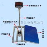FWN-V5L防水电子台秤防腐防锈材质