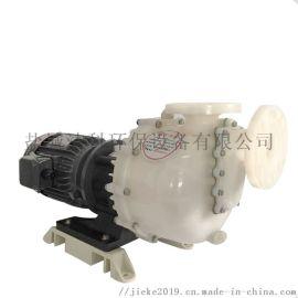 厂家直销高扬程大流量PVDF**塑料自吸泵