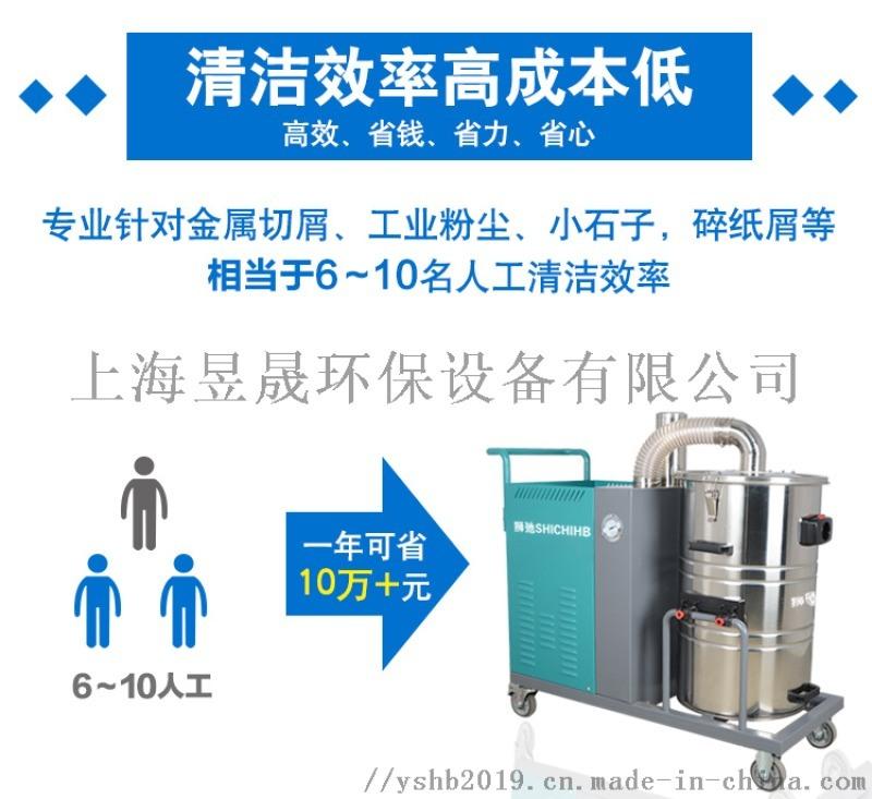 大吸力大功率吸塵器工廠粉塵鐵屑