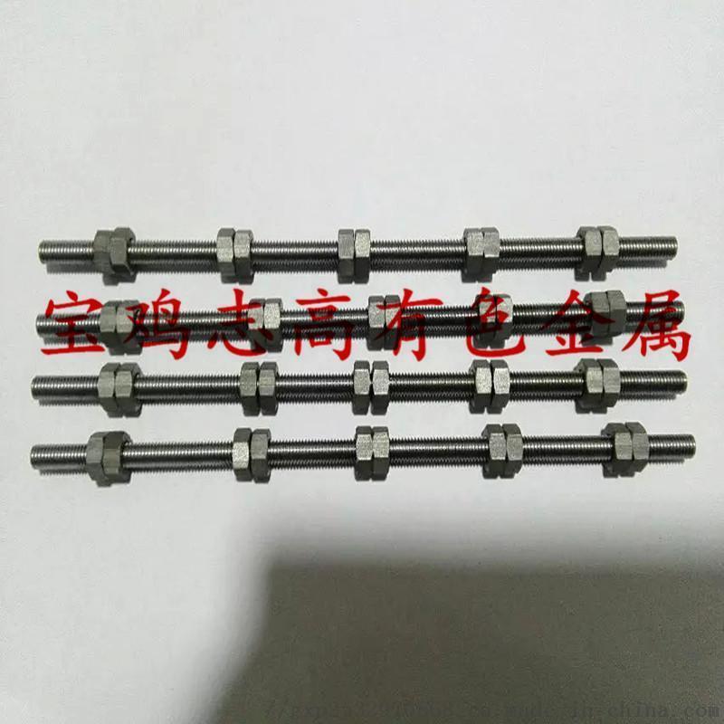 钼螺杆 钼螺帽 钼垫片 钼螺丝螺母 M8 M10 M12 M16 M18 M20