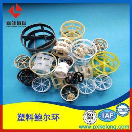 塑料PP鲍尔环 米字型聚丙烯鲍尔环的优点