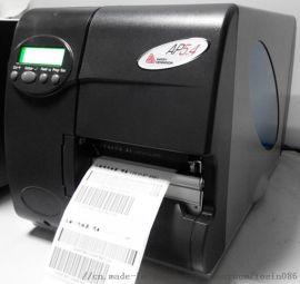 艾利AP5.4/AP5.6条码打印机