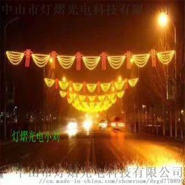 国庆春节亮化 市政工程 商业街亮化 LED过街灯