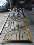 广西南宁金属屏风定制,不锈钢屏风厂家