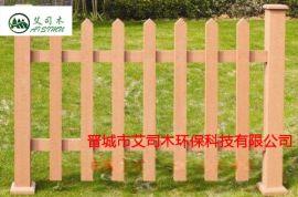 塑木防护栏-木塑栏杆栅栏-晋城木塑护栏厂家
