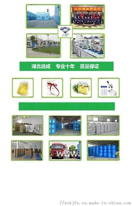 肉桂酸钾 16089-48-8 厂家供应