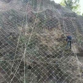 边坡防护网生产厂家,边坡防护网