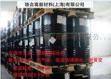 聚硫醇QE-340M日本东丽聚硫醇固化剂低气味