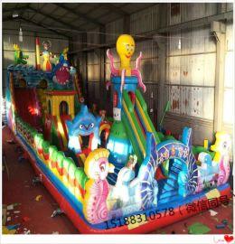 山西大同游乐场儿童玩具充气城堡大滑梯厂家直销