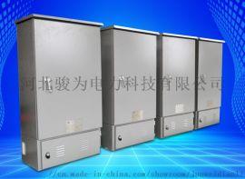 JW-DXW系列端子箱、动力箱