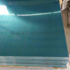 5083铝板 规格1.0-5*2400*1200