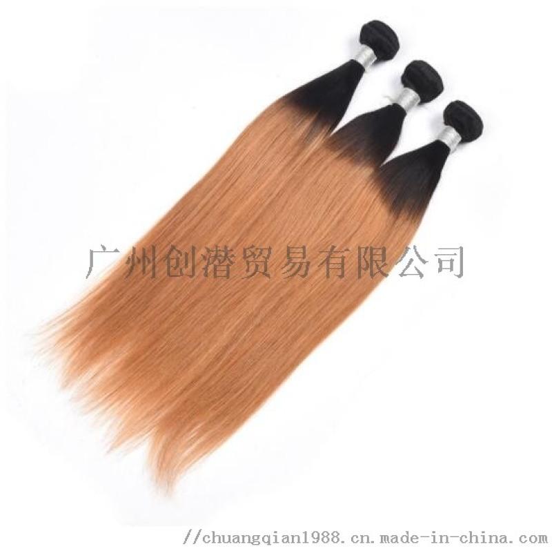 欧美流行真人发,巴西发,颜色发帘