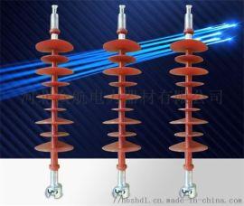 专业生产棒形悬式复合绝缘子,大厂质量,值得信赖。