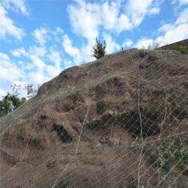 山体防护网-边坡山体防护网-边坡山体防护网厂家