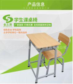 厂家直销善学学校课桌椅,简易设计培训机构学习桌椅