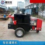 智能灌缝机-海南儋州市拖挂式马路灌缝机