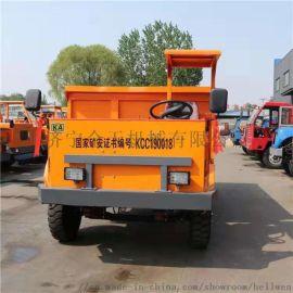 小型巷道运输车6吨井下巷道运输车矿用四不像出渣车