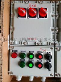 带触摸屏防爆配电箱