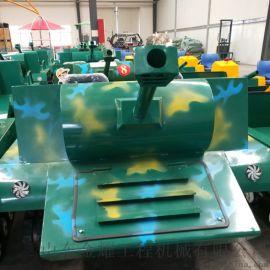户外亲子游乐坦克车 沙滩履带坦克车景区游艺设施