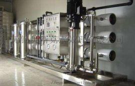 【纸工业制造】工业纯水设备