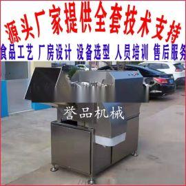 新款研发全自动大型冻肉切丁机