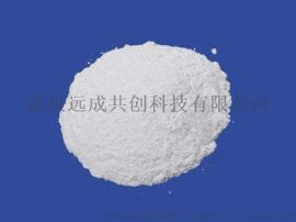 碳酸镁原料厂家13717-00-5
