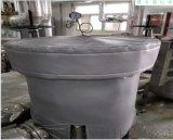 節能環保防水防火硫化機保溫套
