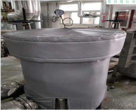 节能环保防水防火硫化机保温套