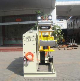 上海供应精密材料整平机,带钢整平机