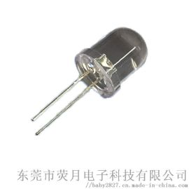 厂家直销f10圆头有边无色透明白光短脚灯珠led10mm直插发光二极管