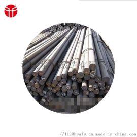 华富   厂家供应氧化铝 棒磨机耐磨钢棒 高锰钢
