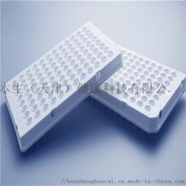 罗氏  PCR板/96/384孔板