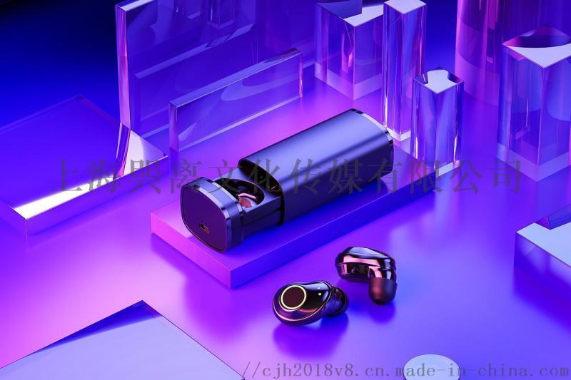 嘉兴产品展示三维动画工业动画展会展览工程投标动画