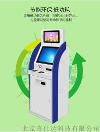 自助终端 导诊屏触摸查询广告机诊室屏广州生产厂家